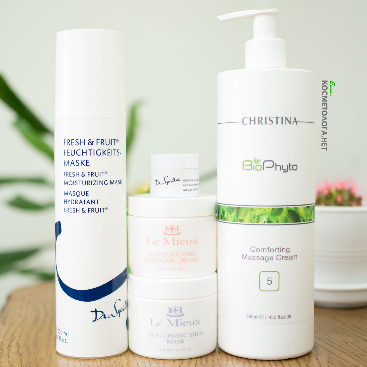 Le Mieux – Pomegranate Massage Cream, Le Mieux – Hyaluronic Shea Mask, Dr. Spiller – Fresh and Fruit Moisturizing Mask, Dr. Spiller – Cellular Cream Mask, Christina – Bio Phyto Comforting Massage Cream